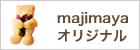 majimaya����吾��� width=