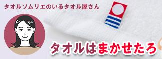 ������Ϥޤ�������.com