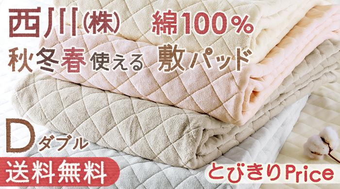 7021 (毛布 アクリル毛布-2枚合わせ毛布 ダブル/敷きパッド 冬用の敷きパッド ダブル/毛布 ウール毛布・カシミヤ毛布 ダブル/毛布 綿毛布 ダブル)