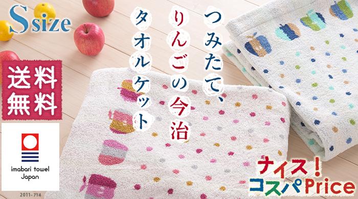 毛布 タオルケット シングル 5359