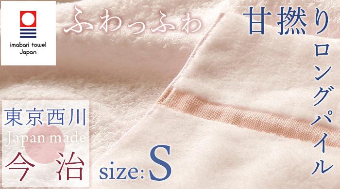 タオルケット  今治 シングル (特集 今治 シングル) 8139