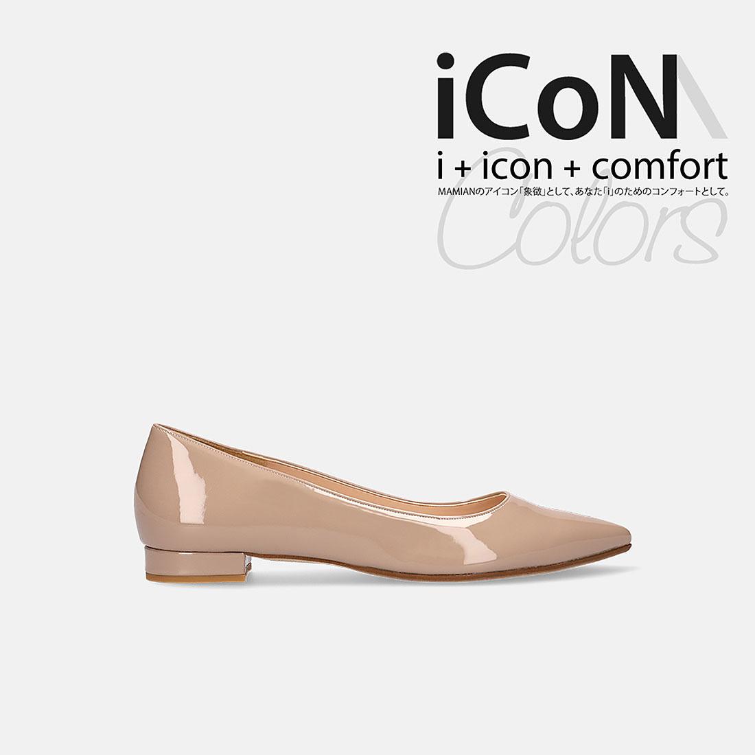 【iCoN】Colors 15P:グレージュエナメル(C20141)