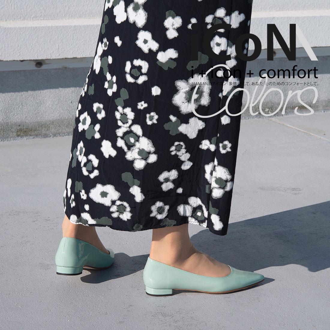 【iCoN】Colors 15P:Sグリーンエナメル(C20141)