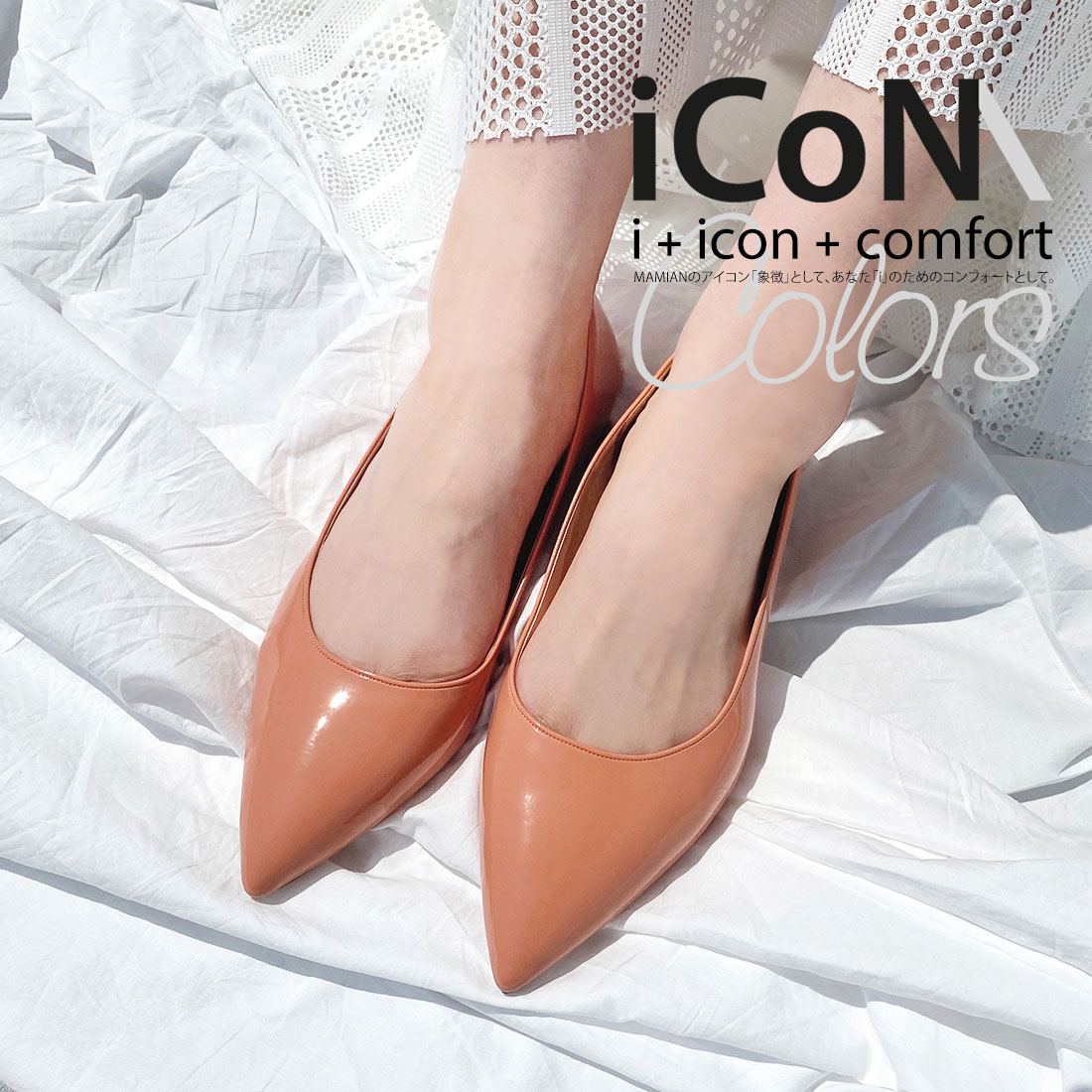 【iCoN】Colors 15P:Sオレンジエナメル(C20141)