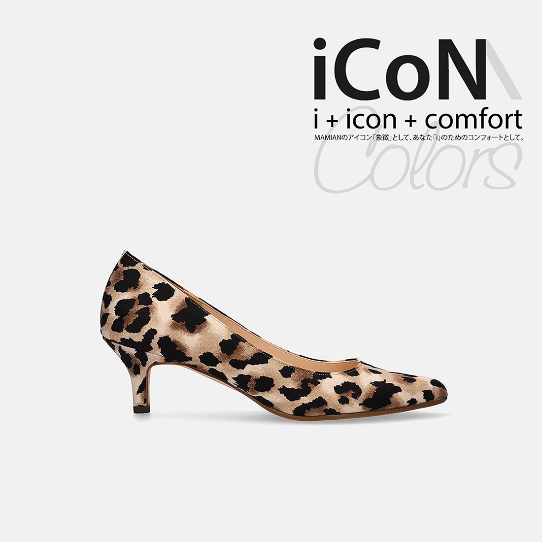【iCoN】Colors 50P:BレオパードS(C57172)