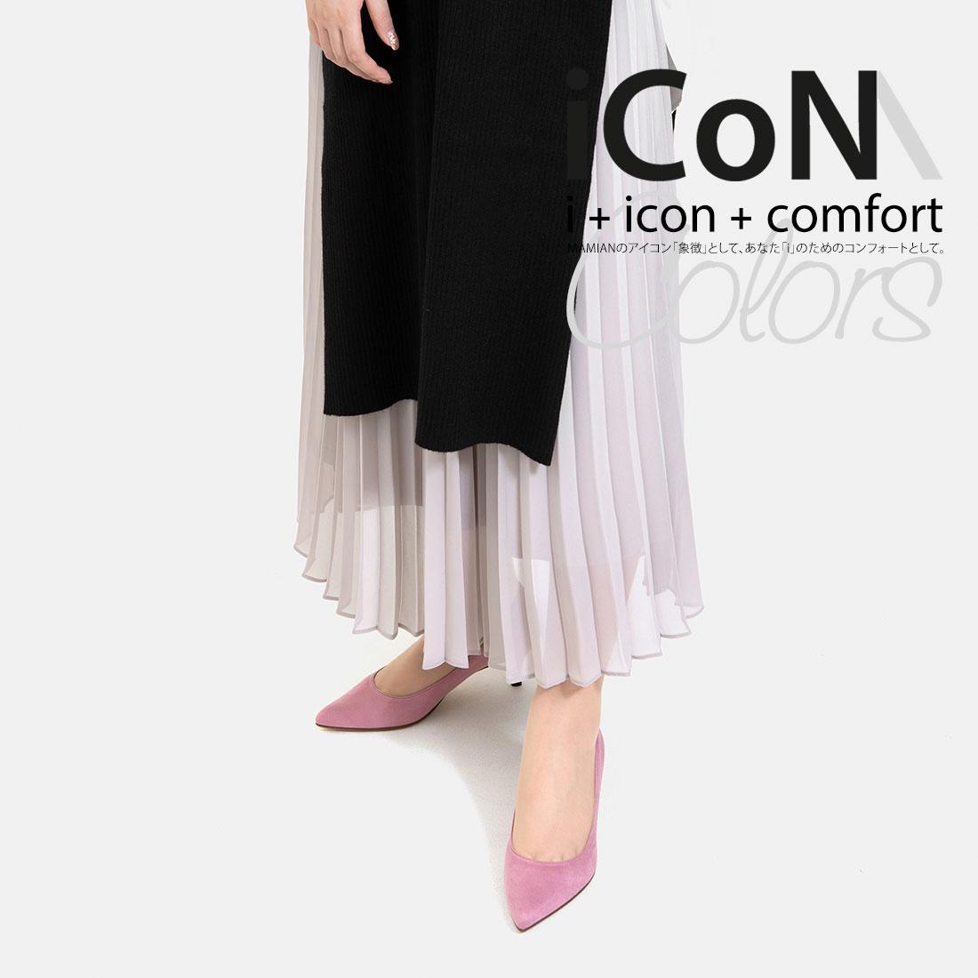 【iCoN】Colors 50P:SパープルS(C57172)