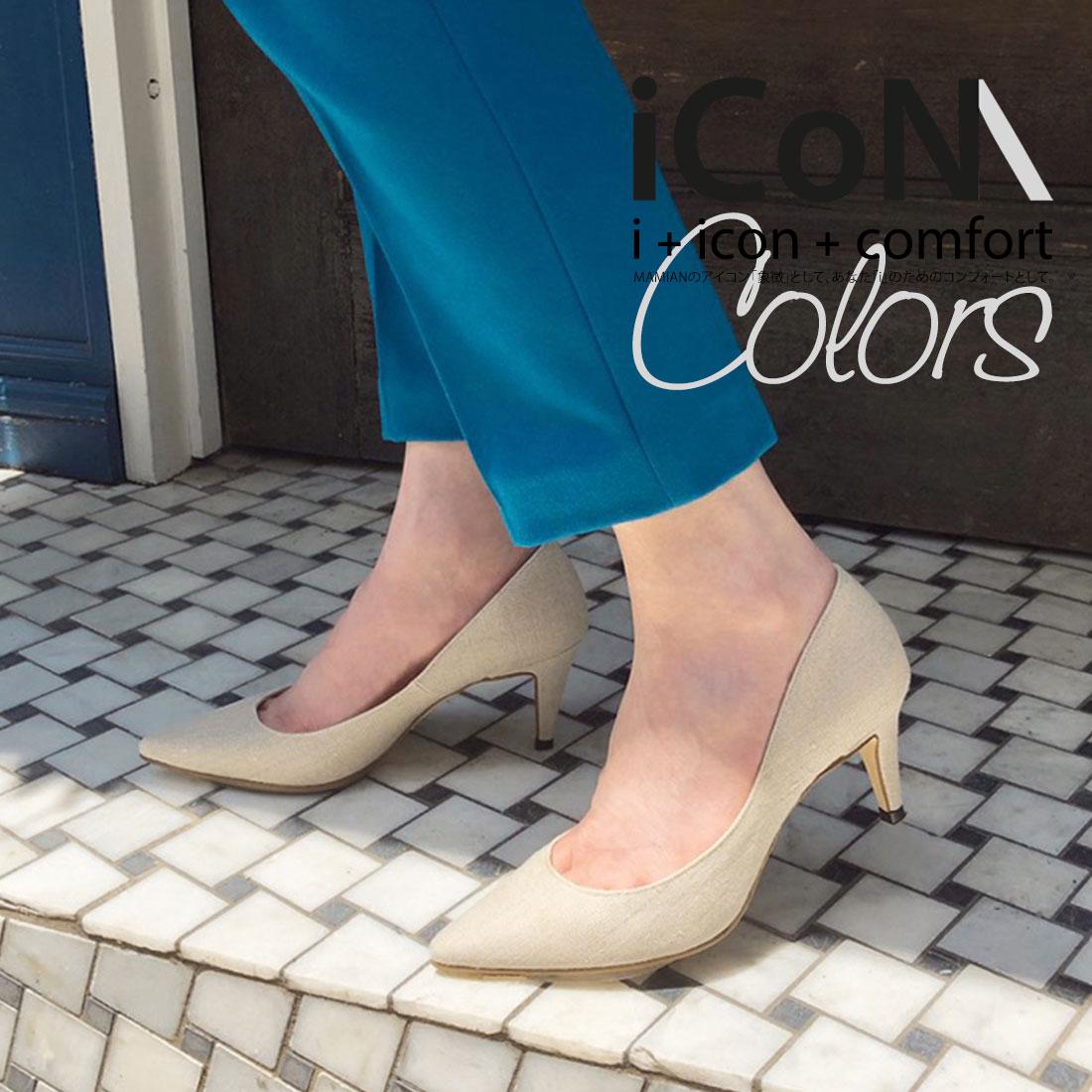 【iCoN】Colors 70P:キナリL(C76535)