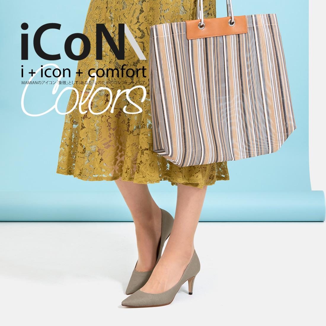 【iCoN】Colors 70P:SカーキL(C76535)