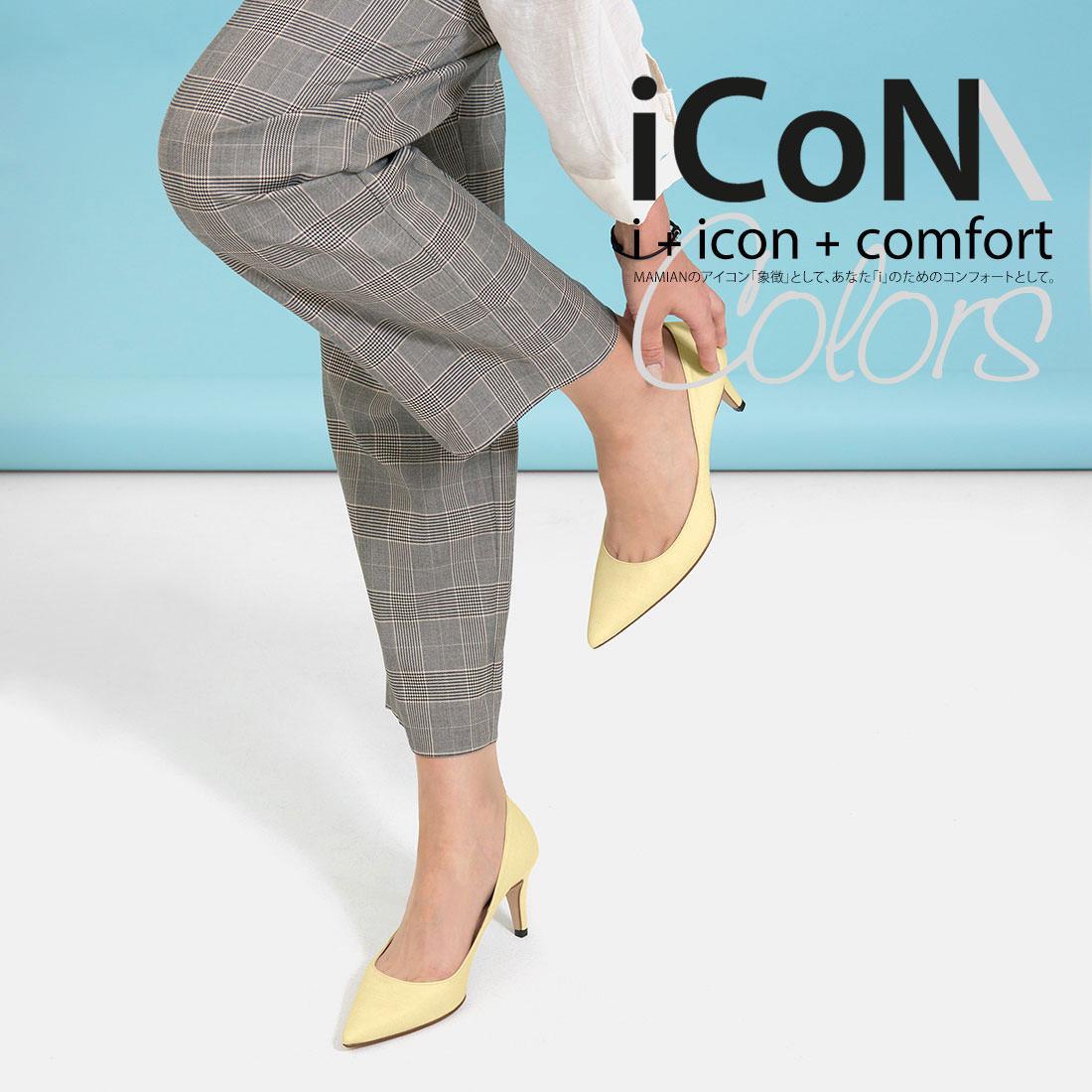 【iCoN】Colors 70P:SイエローL(C76535)