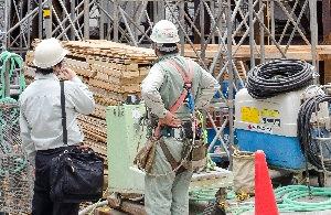 安全防災用品専門店