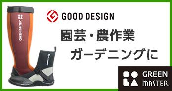 安全靴 作業靴 セーフティーフットウェア