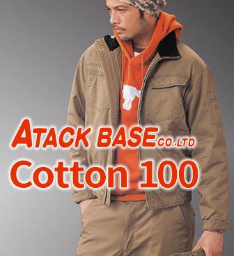 アタックベース ATACK BASE 綿防寒ブルゾン 031-1