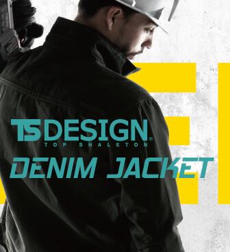 藤和 TS Design ジャケット 5116