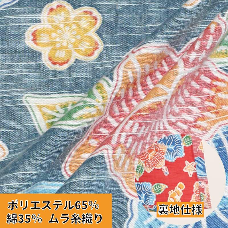 かりゆしウェア アロハシャツ 201114 紅型海物語(裏地仕様) メンズ