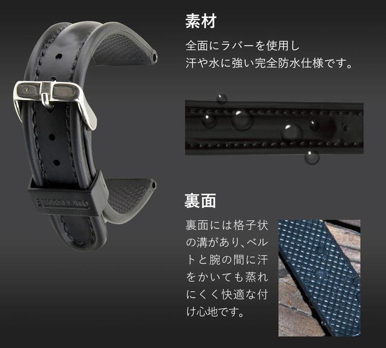 裏面には格子状の溝があり、ベルトと腕の間に汗をかいても蒸れにくく快適な付け心地です。