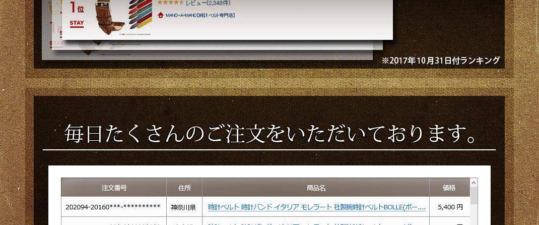 x2269480_d02-2.jpg?2