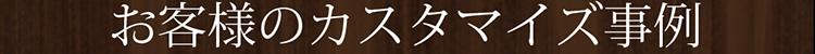 x2269480_d10.jpg?3