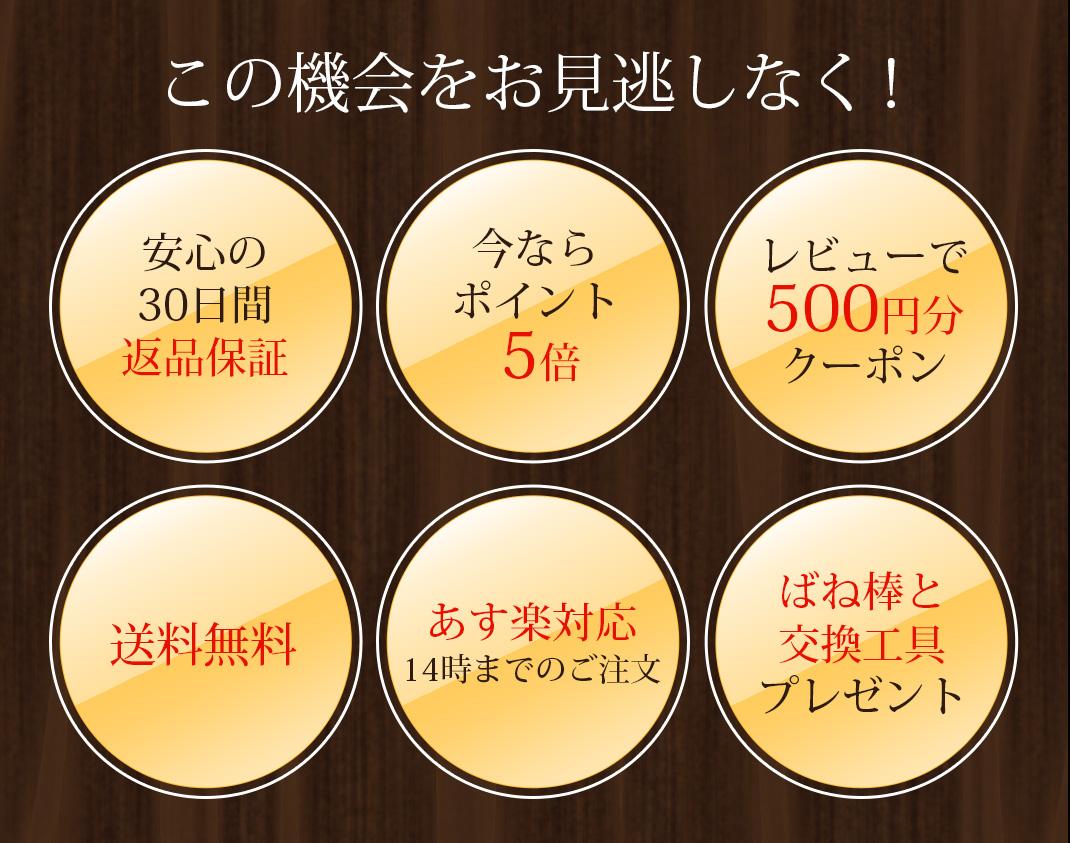 x2269480_d14.jpg?4