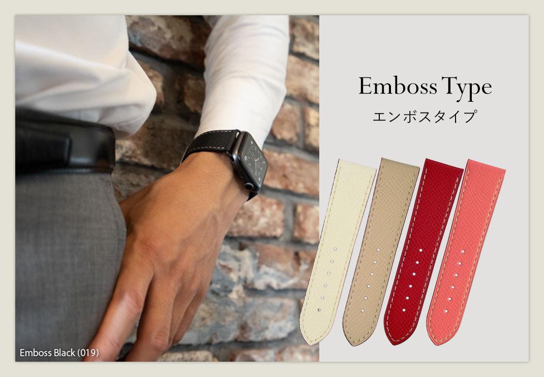 Emboss Type01