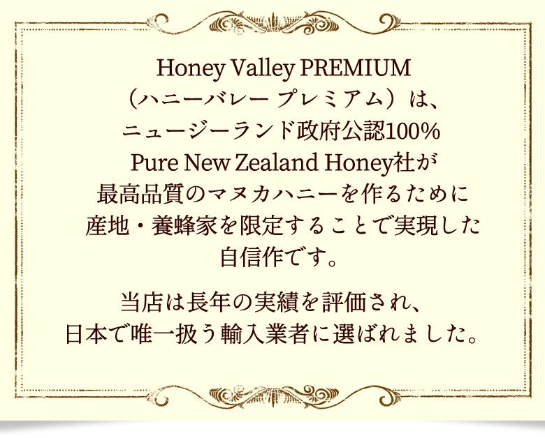 ニュージーランド政府公認