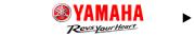 新品商品YAMAHA