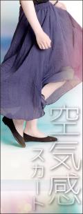 今ドキッ。大人トップス エスニックファッション アジアン ファッション マーライ