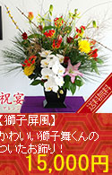 hanamarika a ohanayasan flower holiday gifts of flowers for the new