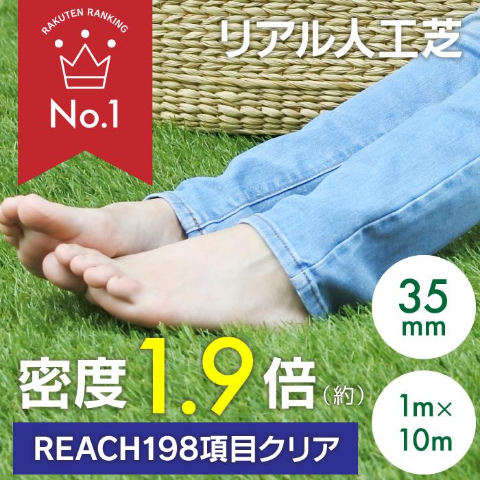 人工芝1m10