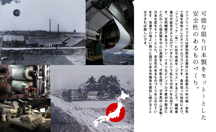 fp_jp830.jpg