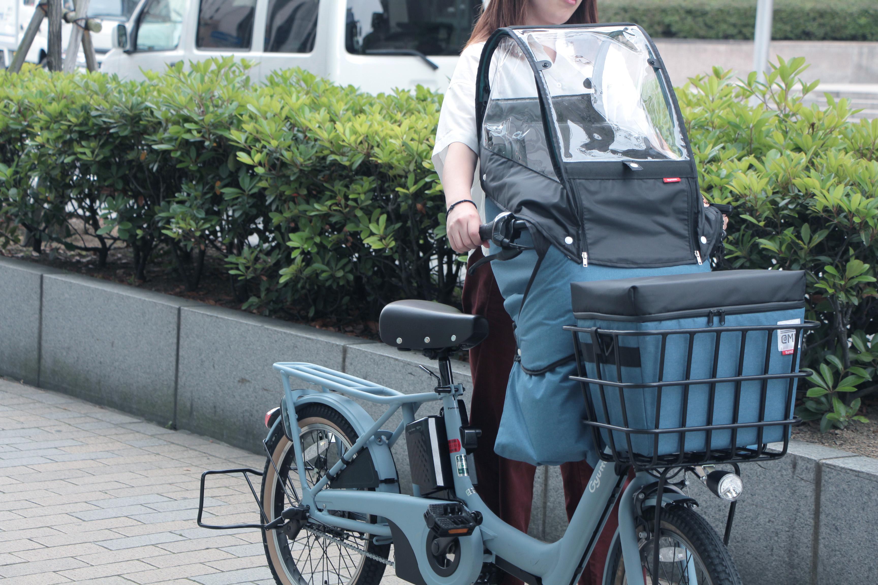 自転車 保冷 保温 バッグ
