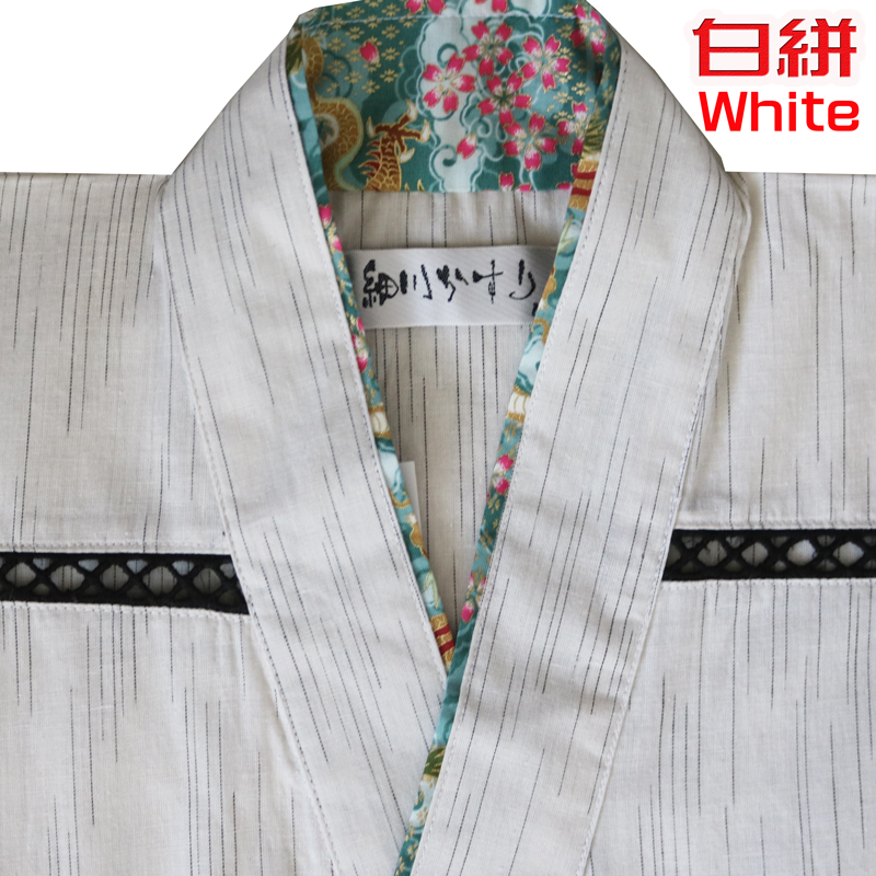 131-1905r,細川かすりのおしゃれ甚平