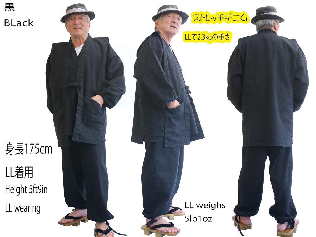 kimono samue mens ML//LL size  Men Japanese Pyjama Suit Yukata nightwear