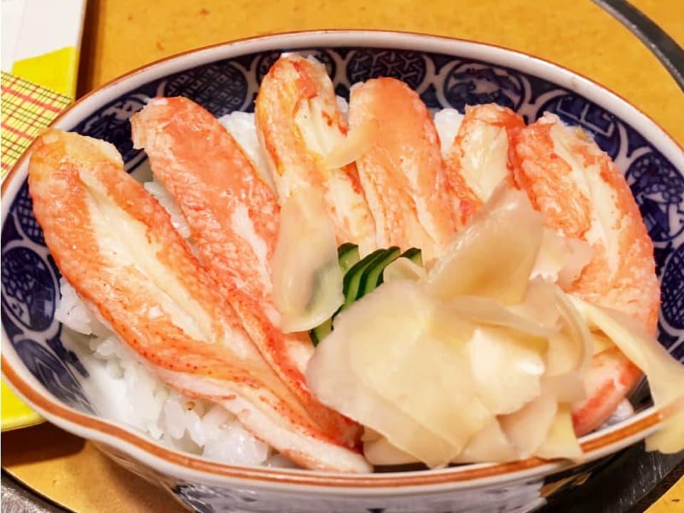 ズワイガニ丼