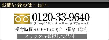 0120339640