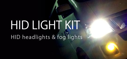 HID / ヘッドライト・フォグランプ