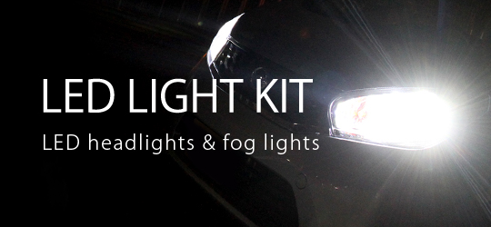 LED / ヘッドライト・フォグランプ