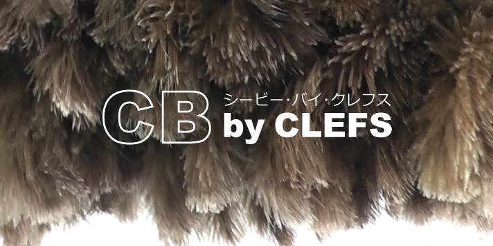 自動車用毛ばたき CB by CLEFS(シービー)
