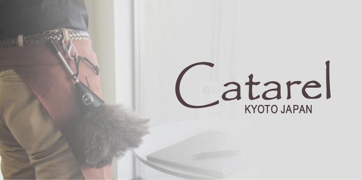 家庭用羽根はたき Catarel(カタレル)