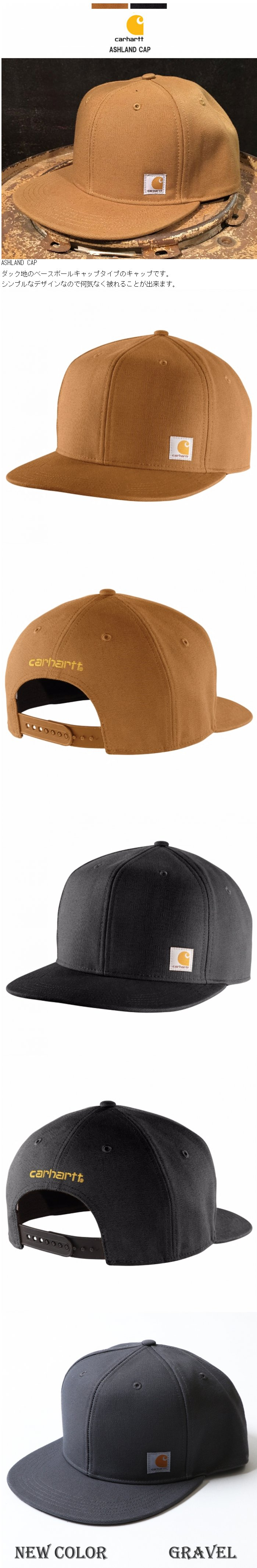 3c12999831cda MAVAZI IMPORT CLOTHING  Carhartt (car heart) Ashland cap  ASHLAND ...