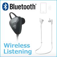 Bluetooth対応 ワイヤレス カナル型 ヘッドホン MXH-BTS500