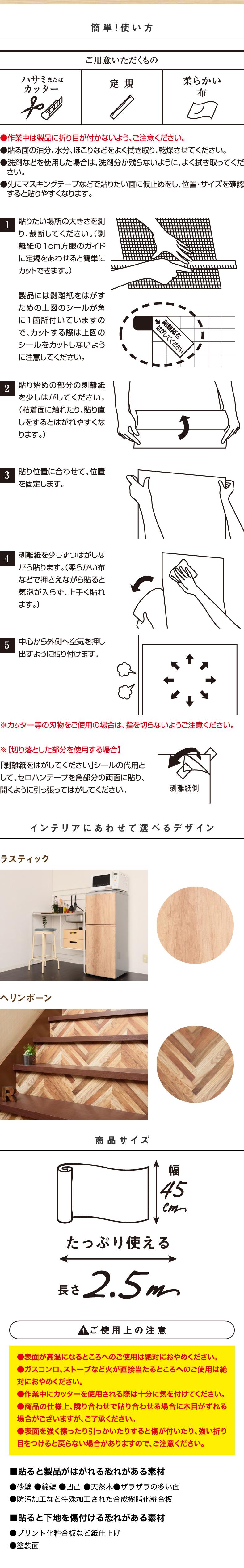 リメイクシート 木目 10枚組 送料無料 はがせる 壁紙 シール 貼って