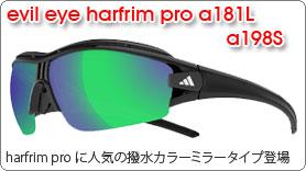 evil eye harfrim pro a181L/a198S