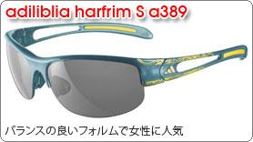 adiliblia harfrim S a389