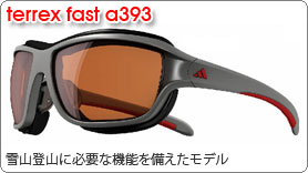 terrex fast a393