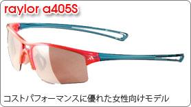 raylor a405S