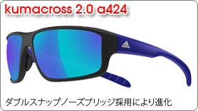 kumacross 2.0 a424
