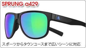 SPRUNG a429