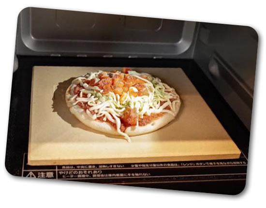『 ピザ焼き 』ピザストーン PS-CN