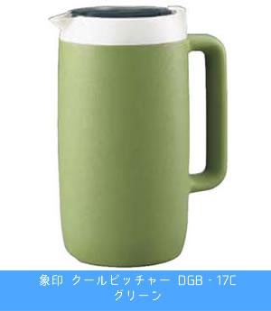 象印 クールピッチャー DGB‐17C グリーン