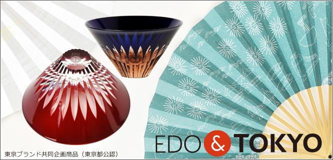 EDO&TOKYO